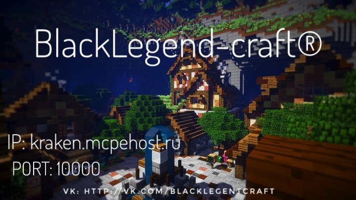 BlackLegend-craft