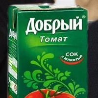 Ильнар Хасаншин, 2 января , Екатеринбург, id5725016