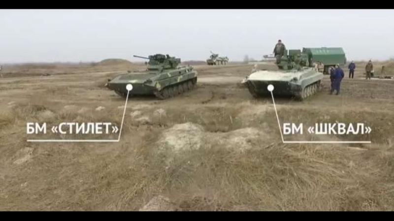 "БМП-2 с боевыми модулями ""Шквал"" и ""Стилет""."