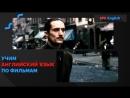 The Godfather Part II | Крёстный отец 2