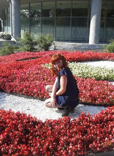 Катерина Чернова, 14 декабря , Нижний Новгород, id41446838