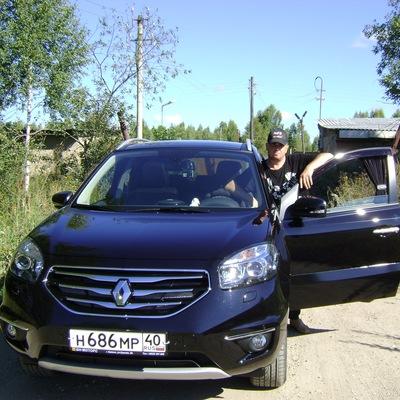 Владимир Ула, 9 января , Тольятти, id212610759