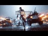 Обзор игры Battlefield 4 - Multiplayer (многопользовательский режим)
