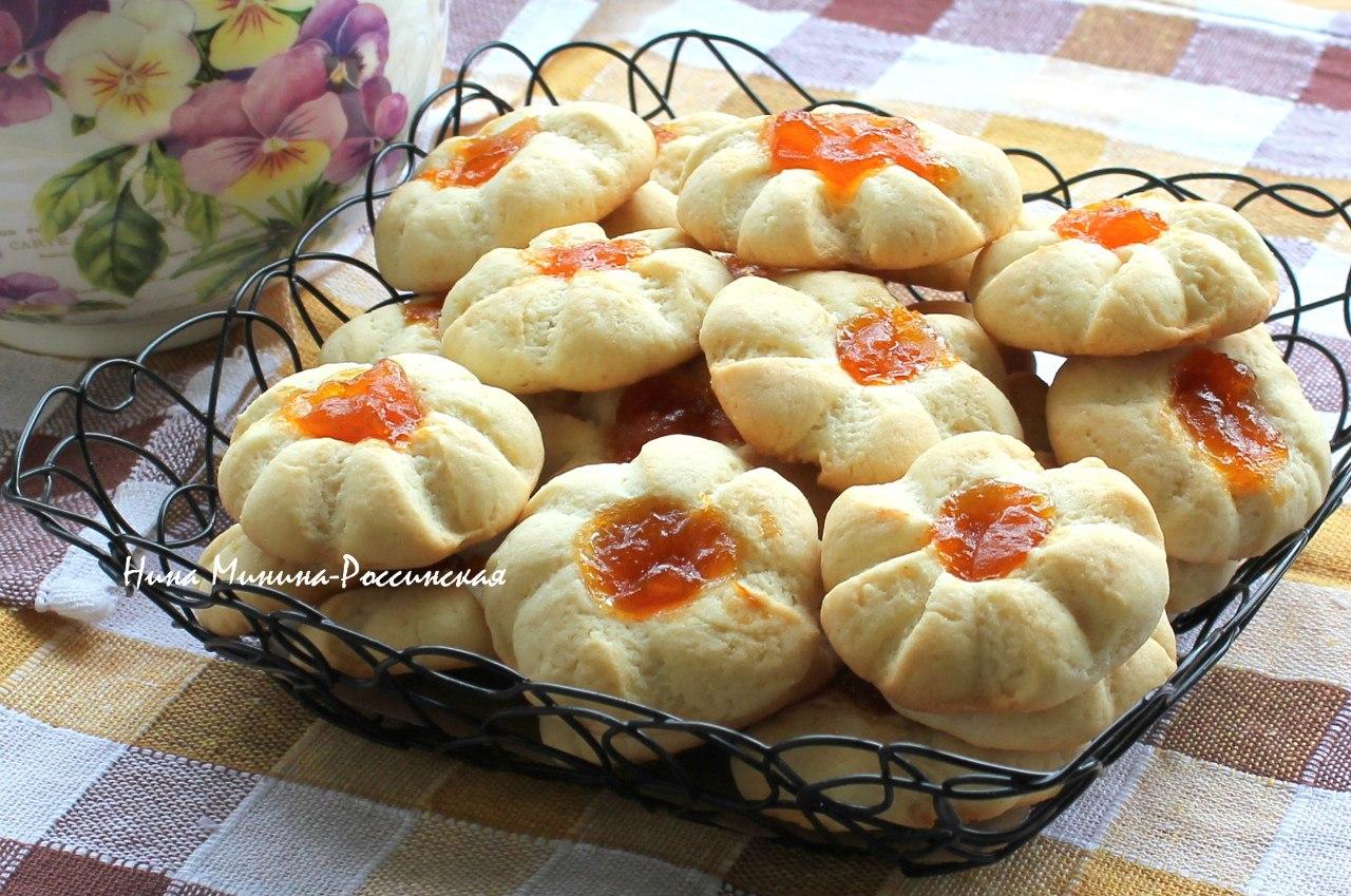 Рецепт печенья курабье в домашних условиях пошагово