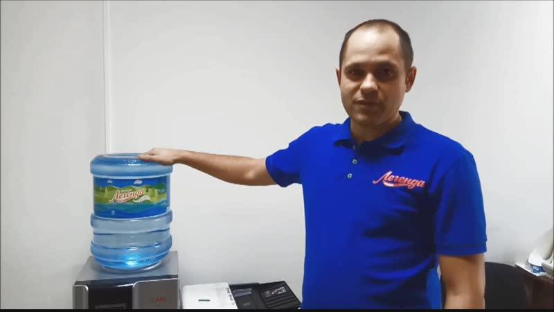 Как установить бутыль воды на кулер