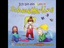 Kati Breuer - Ich bin ein bunter Schmetterling