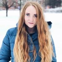 Татьяна Степанова фото