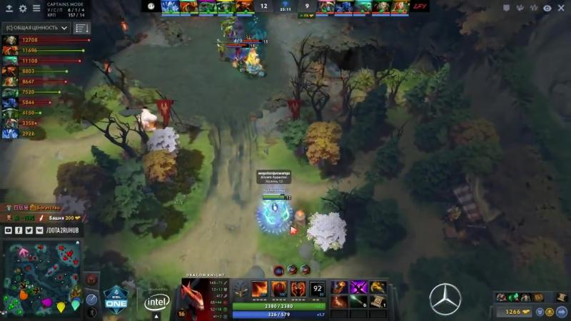 Dota2RuHub LFY vs Invictus Gaming ESL One Genting China game 1 Adekvat