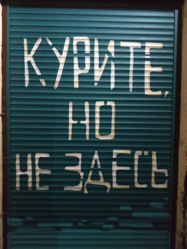 Артём Агасиев | Санкт-Петербург