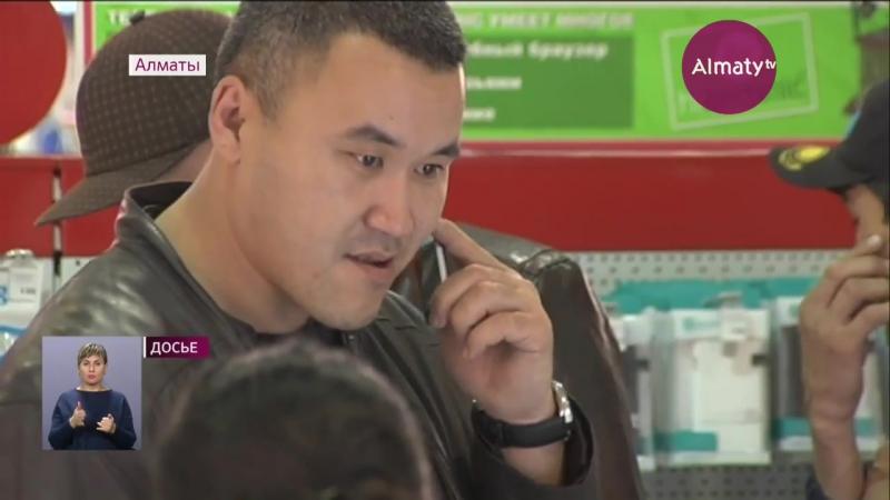 О телефонных прослушках начнут уведомлять казахстанцев (07.12.17)