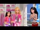 Барби : Жизнь в доме мечты - 26. Требуются помощники
