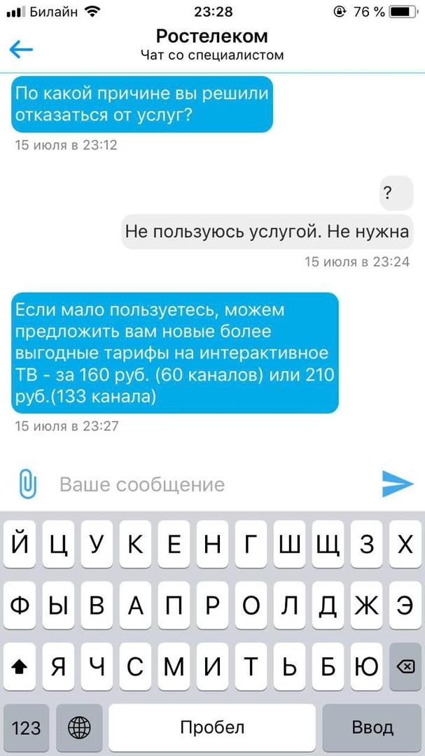2_mtMdIP2KQ.jpg