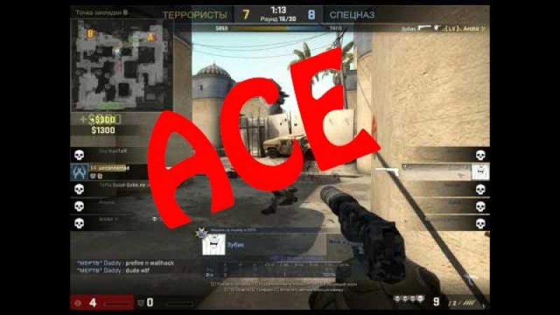 ACE ONLY HEADSHOTS USP-S CS:GO