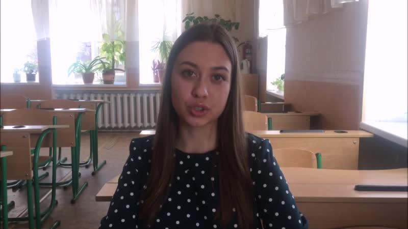 МЫ СОЗДАЕМ СВОЮ ИСТОРИЮ! Кандидат Киенко Юлия Андреевна МПДНР 2019