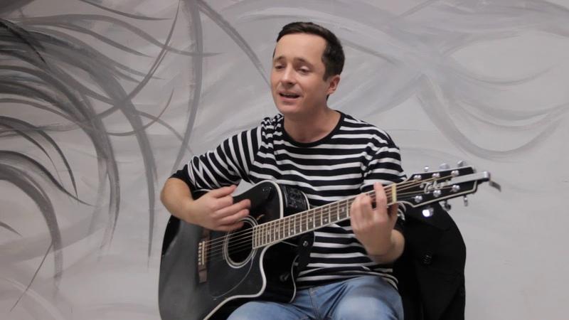 Андрей Новиков - Не гаси в себе Свет