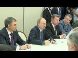 Владимир Путин провел встречу с представителями общин крымских татар - Первый канал