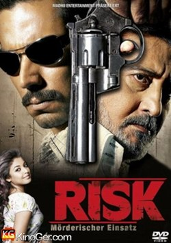 Risk - Mörderischer Einsatz (2007)