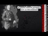 Hunnenrede eine rede von Wilhelm II. am 27.Juli 1900 in Bremerhaven