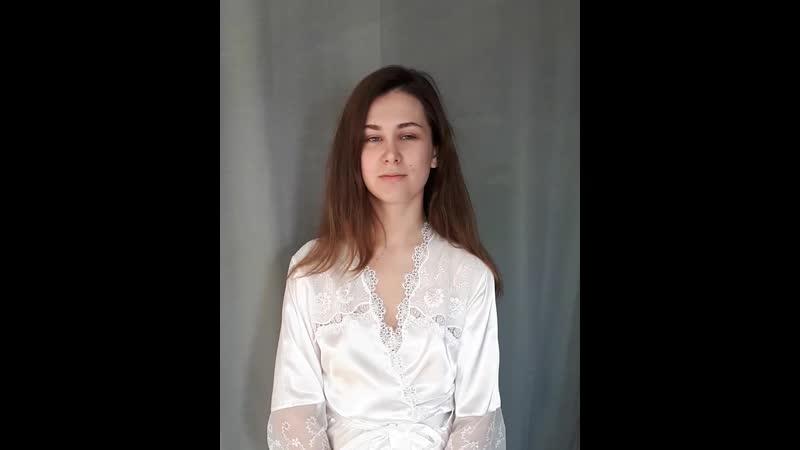 Очаровательная невеста Лиза