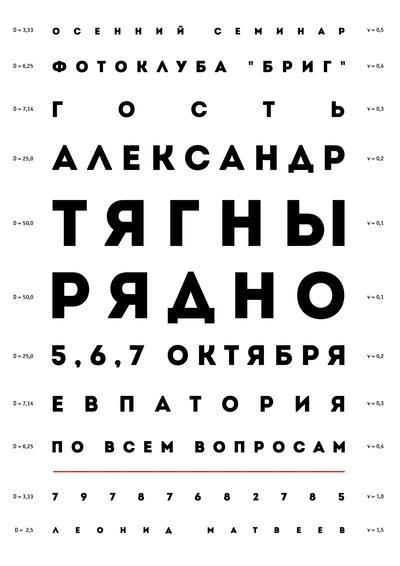 Анка Садовникова
