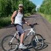 Kirill Stepanets