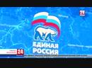 В МОСКВЕ ПРОХОДИТ XVIII СЪЕЗД «ЕДИНОЙ РОССИИ»