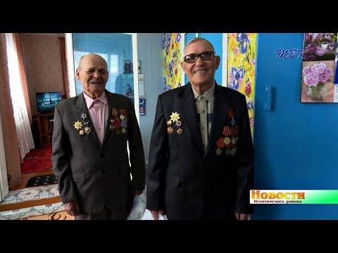 Участники Великой Отечественной войны из п Листвянский не потеряли вкус к жизни и радеют о своём по