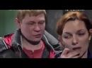 ПОДСТАВА БОЕВИК 2014 Новые Фильмы HD 2015 смотреть русские фильмы онлайн
