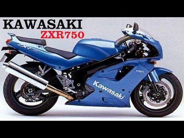 Kawasaki ZXR750, знакомтесь я Захар.