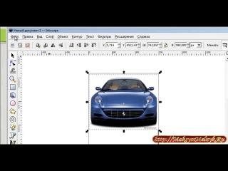 Создание картинок для VideoScribe c помощью программы inkscape