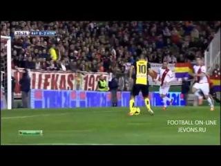 Райо Вальекано -  Атлетико Мадрид 2 - 4 ОБЗОР МАТЧА 26.01.2014