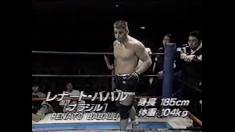 1999.10.28 (08) - Renato Sobral vs. Zaza Tkeshelashvili [Rings - King of Kings 1999 Block A]