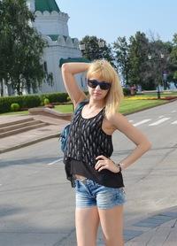 Юлия Погодина