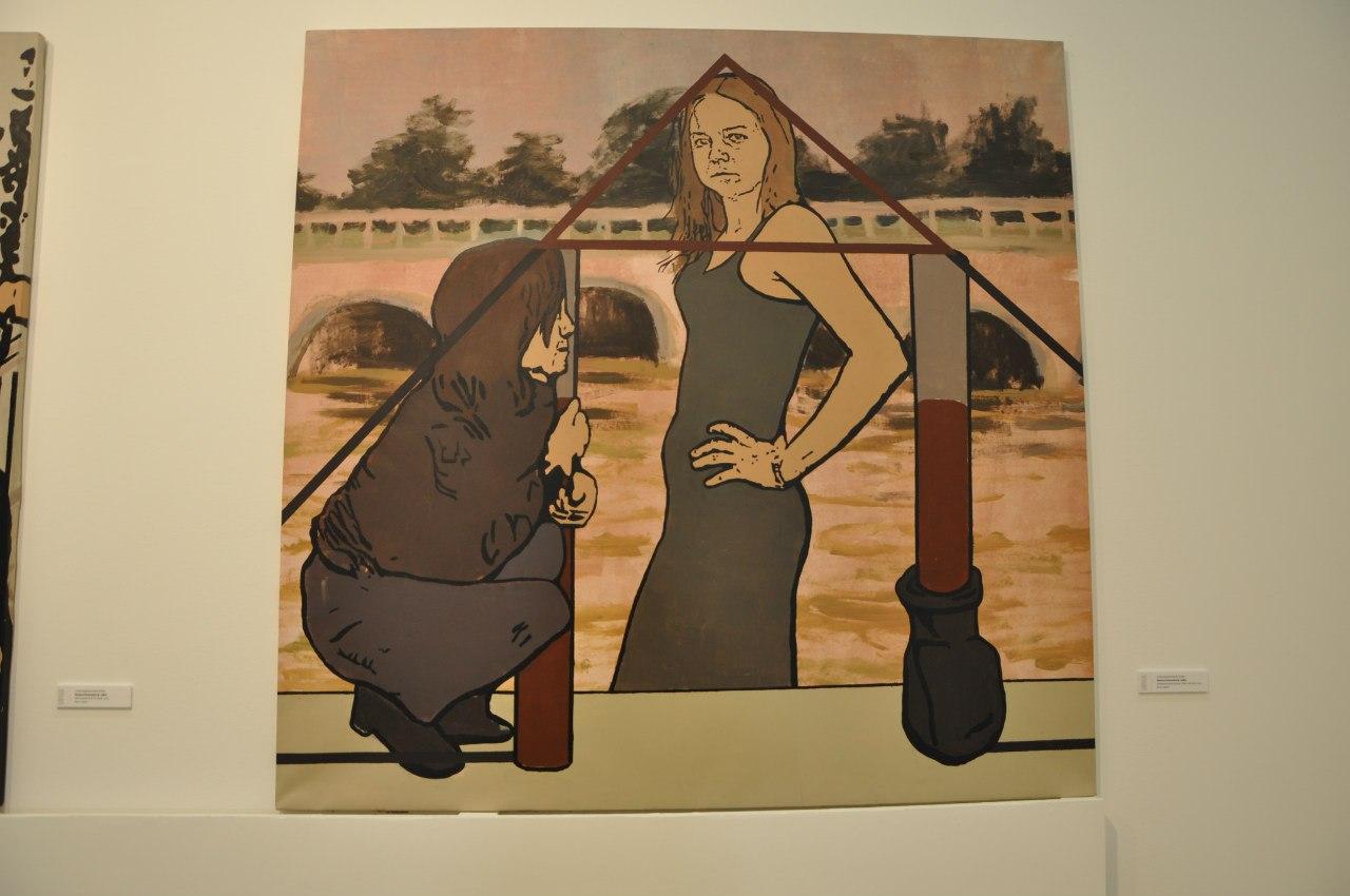 Союз художников Литвы  Иоланта Кизикайте (р. 1980)  Геометрические формы с Вали Экспорт. 2010  Холст, акрил