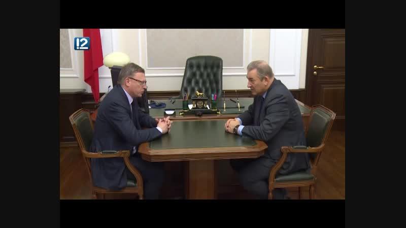 Встреча Владислава Третьяка и Александра Буркова