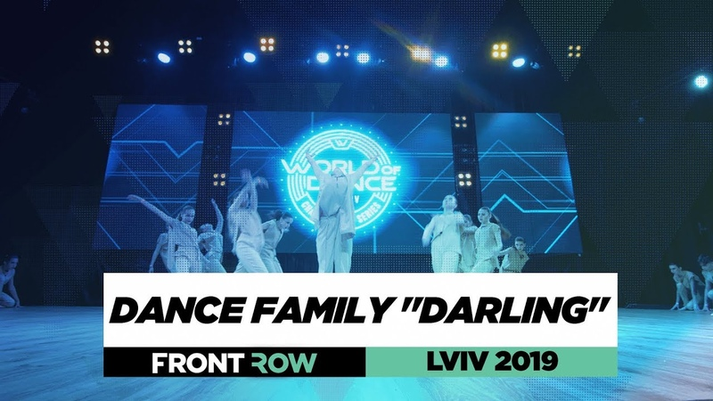 DANCE FAMILY DARLING Frontrow Jr Team Division World of Dance Lviv Qualifier 2019 WODUA19