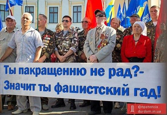 """В """"Укравтодоре"""" хотят поднять акциз на дизельное топливо и бензин в два раза - Цензор.НЕТ 4822"""
