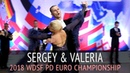 Sergey Ternovskikh Valeria Afanasieva Slow Foxtrot 2018 WDSF PD European Championship SF