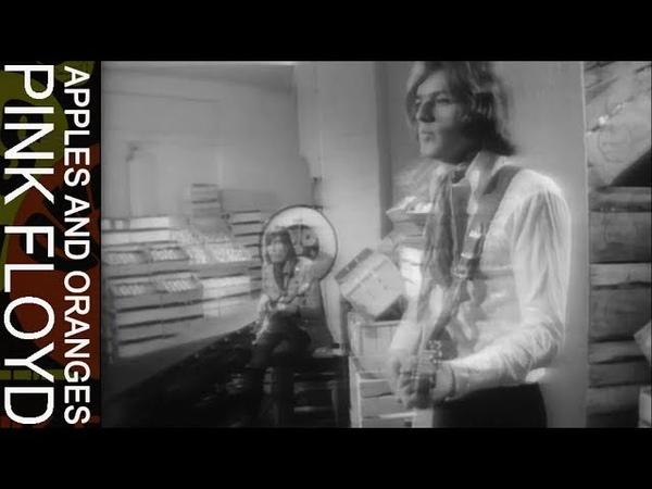 Pink Floyd - Apples and Oranges