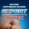"""Спортивное питание """"eXpert"""" Пинск"""