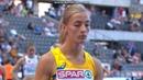 400m Hurdles Women Heat 3 EUROPEAN ATHLETICS CHAMPIONSHIPS 2018 BERLIN