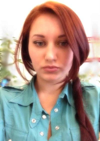 Кристина Карпищенко, 22 мая , Днепропетровск, id181633478