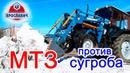 Фронтальный погрузчик на МТЗ-82, МТЗ-1221 от ПК Ярославич