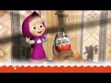 Маша и Медведь веселые сказки новая серия (игры как мультики)