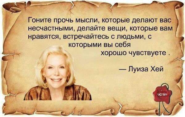 Мудрые мысли, цитаты и мнения. - Страница 6 M076IuM0cnY