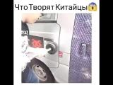 Новый вид вскрытия авто