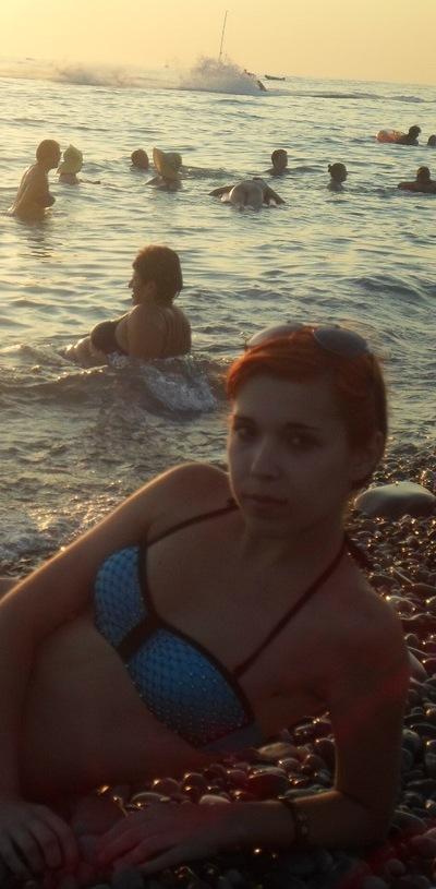 Рита Воронина, 14 сентября 1993, Киев, id15900934