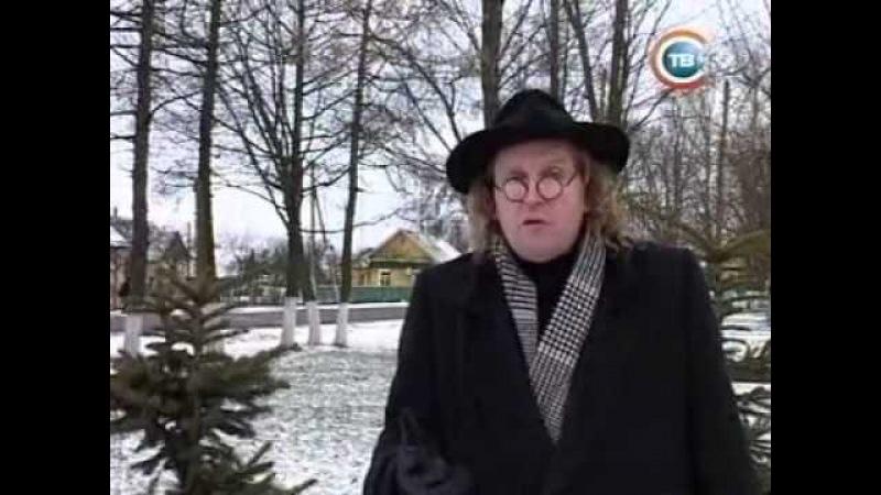 Падарожжы дылетанта. Краснае, Беларусь.