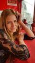 Танюшка Земесова фото #48