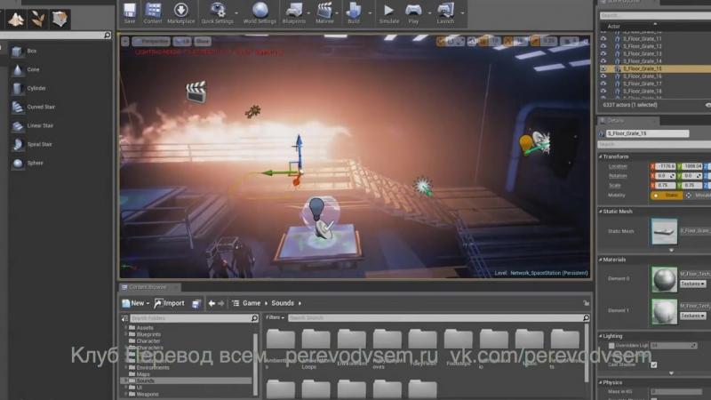 Создание сайд скроллера в Unreal Engine с помощью Blueprint